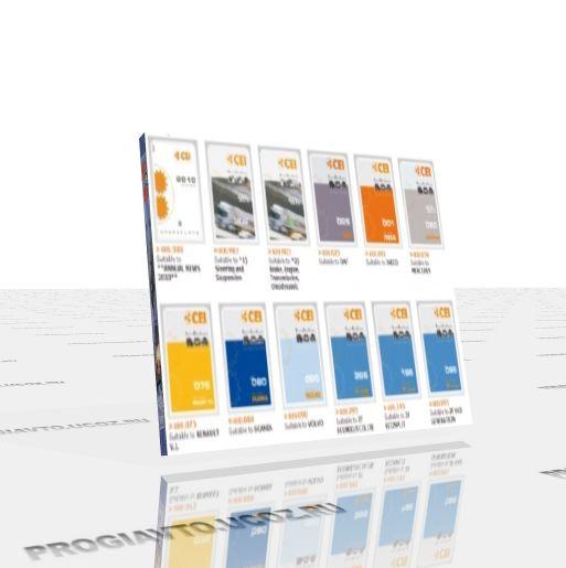 автозапчасти pdf