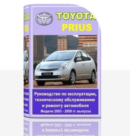 Руководство По Ремонту Toyota Carina Правый Руль