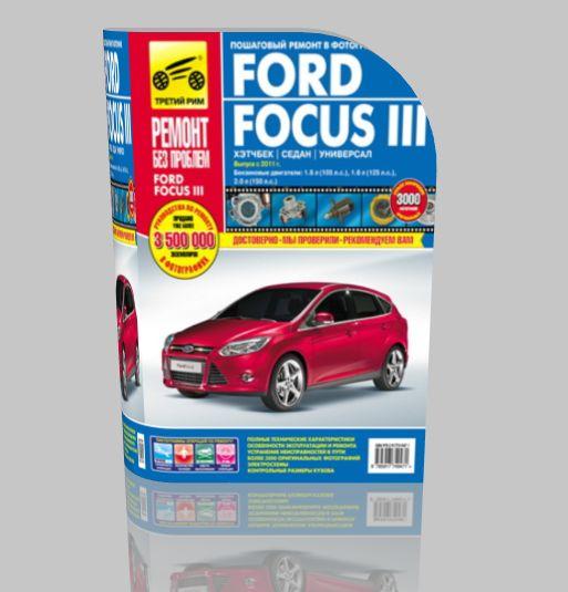 Форд фокус автосервис форд авто миг в