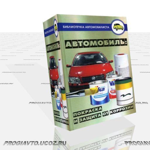 Автосервисы грузовых авто - Журнал авто