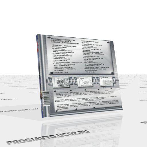 Nissan Pathfinder Инструкция По Ремонту