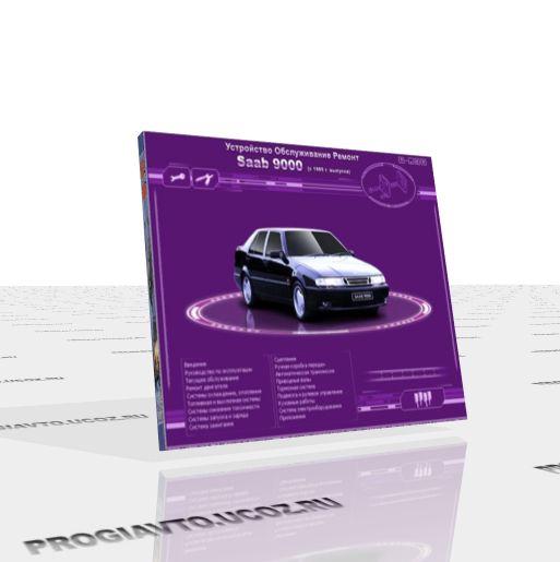 Схема предорахранителей на ваз 2114.  Схема электрооборудования автомобиля ваз-21124 с европанелью.