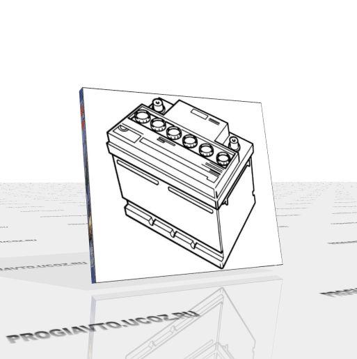 Запуск двигателя от дополнительного аккумулятора