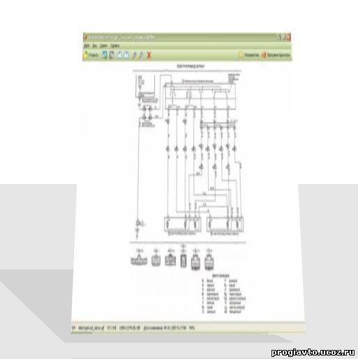 Электрическая схема тойота королла.