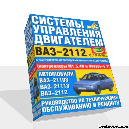 Волга ГАЗ-24 Ремонт в дороге, ремонт в гараже.