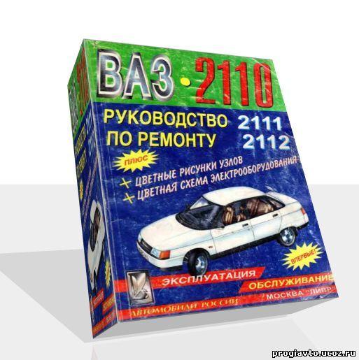 Схемы электрооборудования автомобилей.