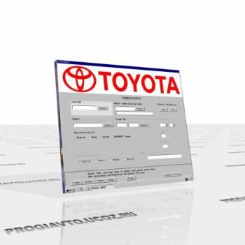 Скачать Каталог запчастей Toyota (Toyota EPC)