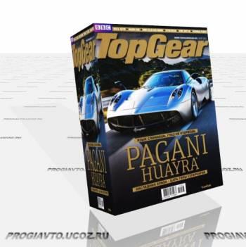 Top Gear №3 (март 2011)