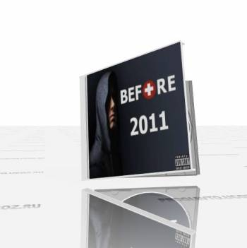 Eminem - Before 2011