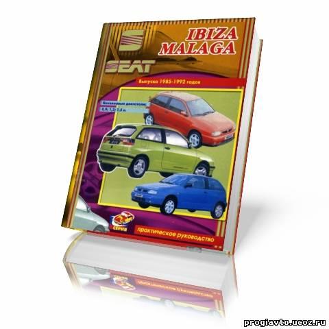BMW 5-Series 1991, бензин, 1991 куб.см, M50 150 л.с. / 110 КВт ...