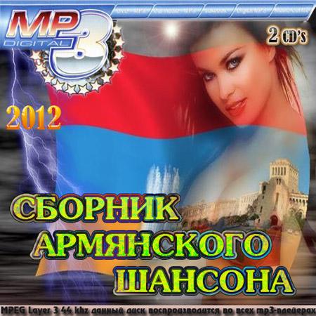 Смотреть фильм мелодрама русский роман