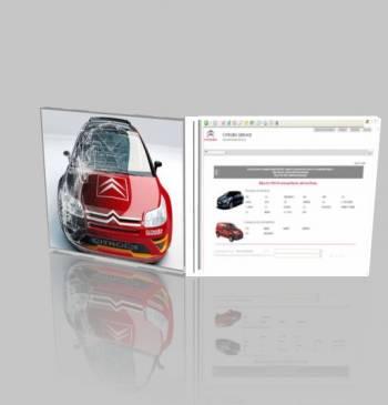 Каталог запчастей Citroen service box 05/2012