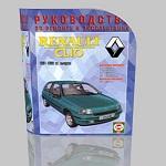 Скачать руководство по ремонту Renault Clio 1991-1998