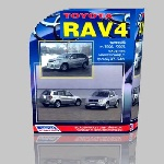 Руководство по ремонту паркетника TOYOTA RAV4 2000-2005 выпуска