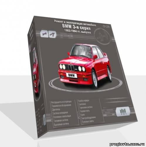 Мультимедийное руководство по ремонту и обслуживанию автомобиля BMW 3